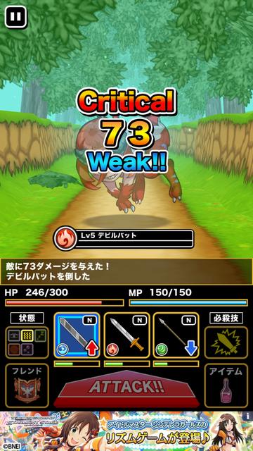 お手軽RPG!!クラスターバトル β androidアプリスクリーンショット2