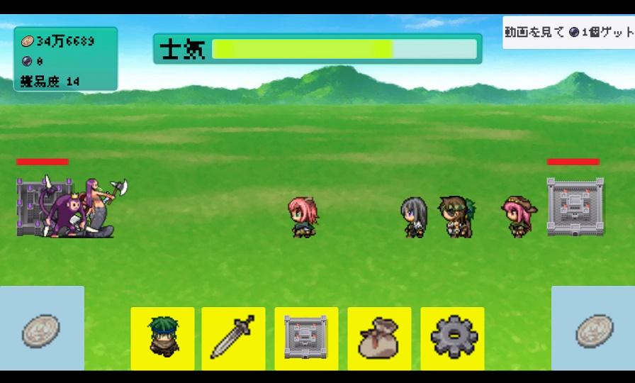 androidアプリ ∞攻城戦攻略スクリーンショット1