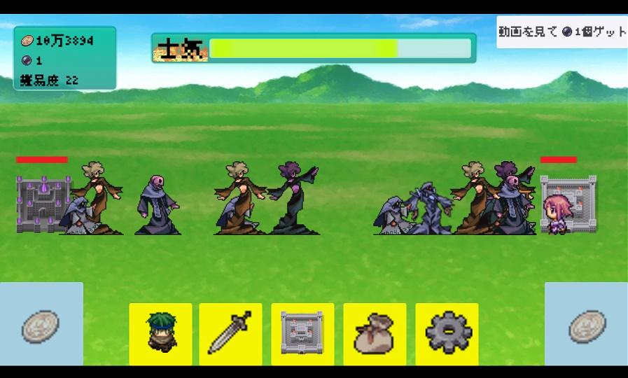 androidアプリ ∞攻城戦攻略スクリーンショット5