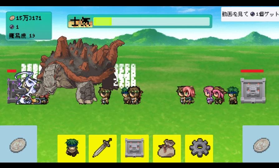∞攻城戦 androidアプリスクリーンショット1