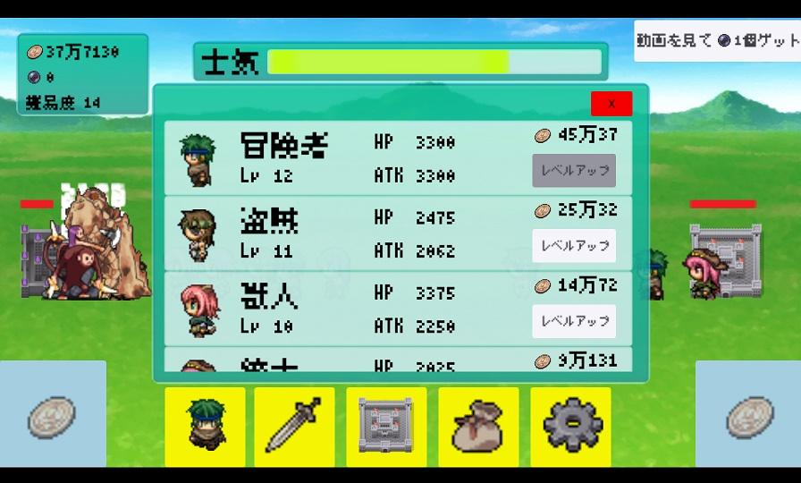 ∞攻城戦 androidアプリスクリーンショット2