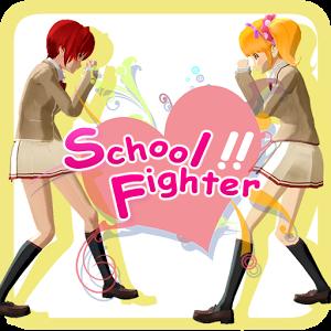 SchoolFighter!!