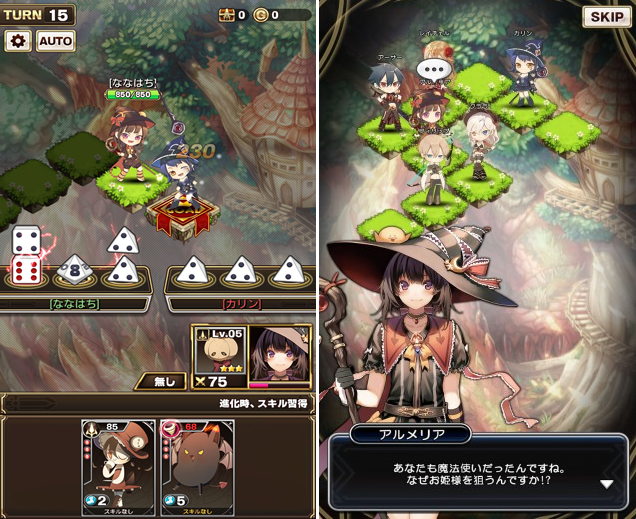 エラキス ~永遠の塔と騎士の物語~ androidアプリスクリーンショット1