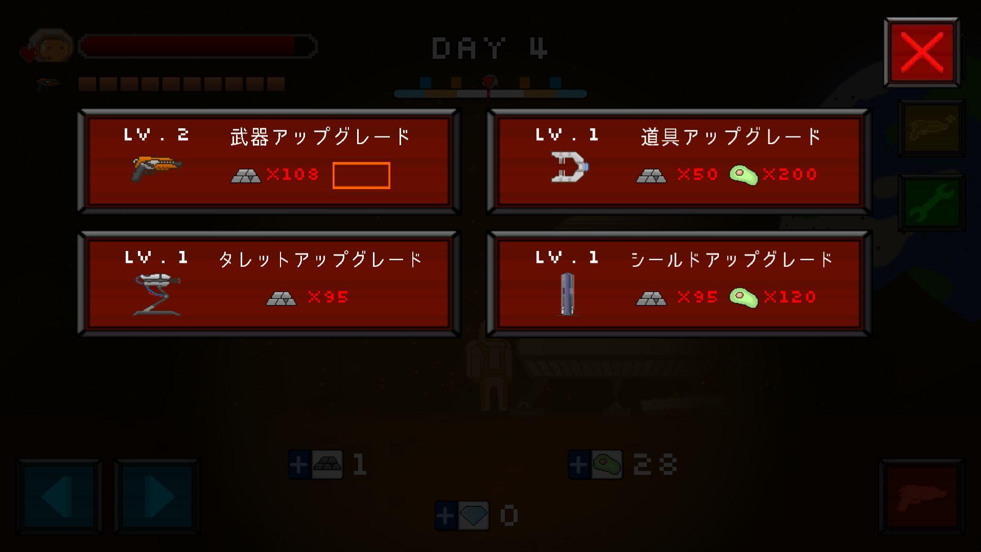 火星脱出サバイバル androidアプリスクリーンショット3