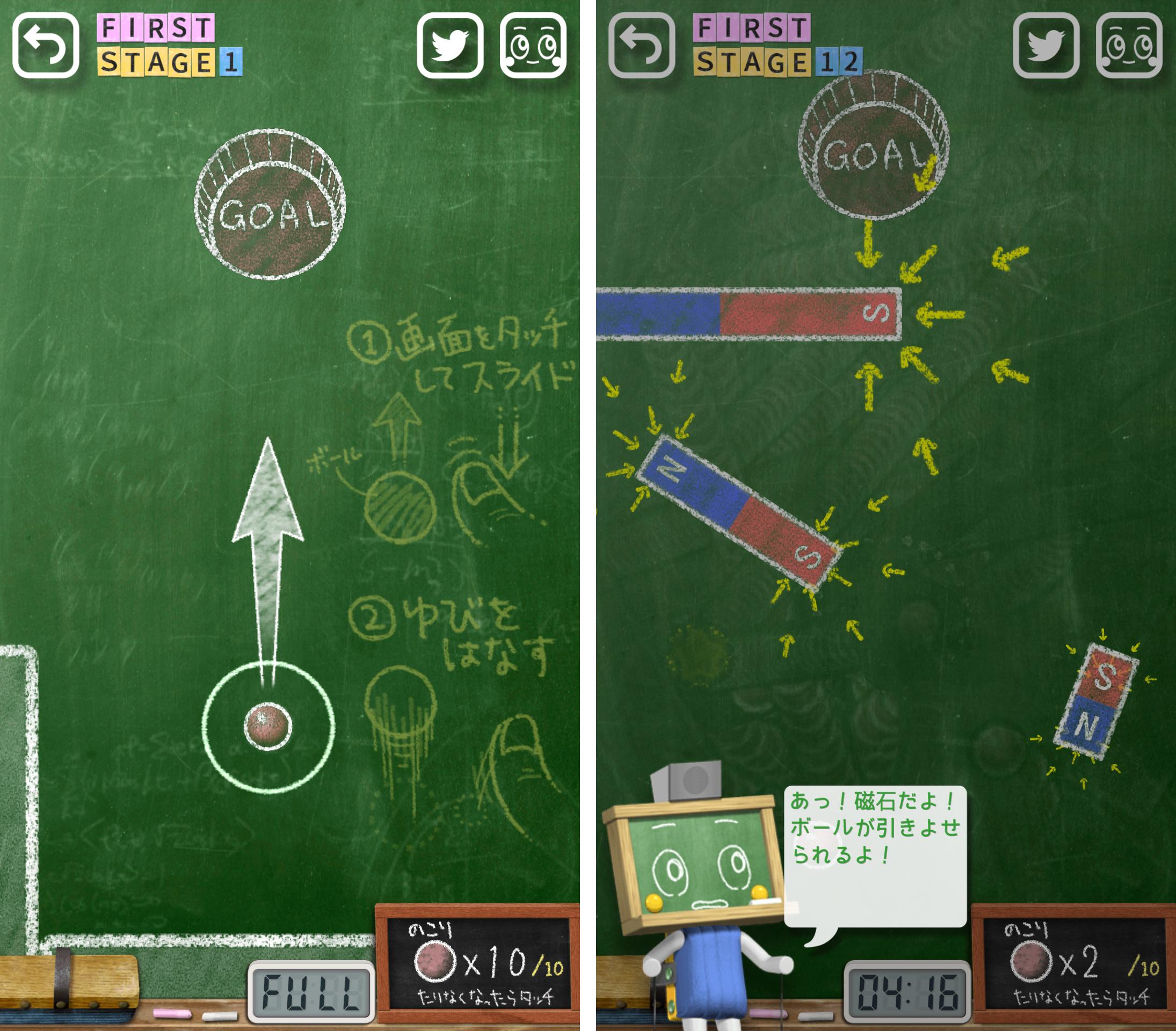 黒板のクロイタ ~クロイタボール~ androidアプリスクリーンショット1