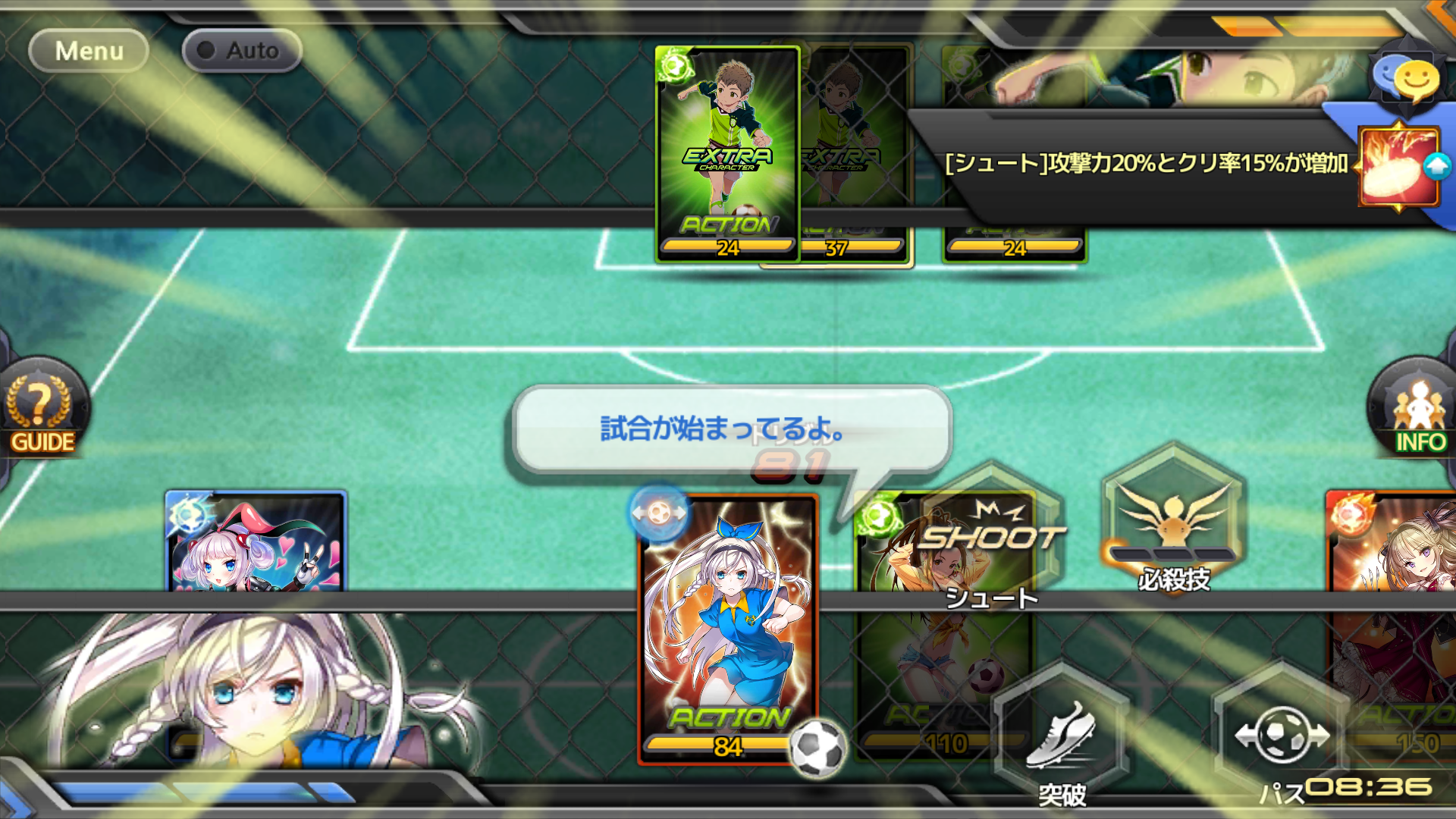 サッカースピリッツ(サカスピ) androidアプリスクリーンショット1