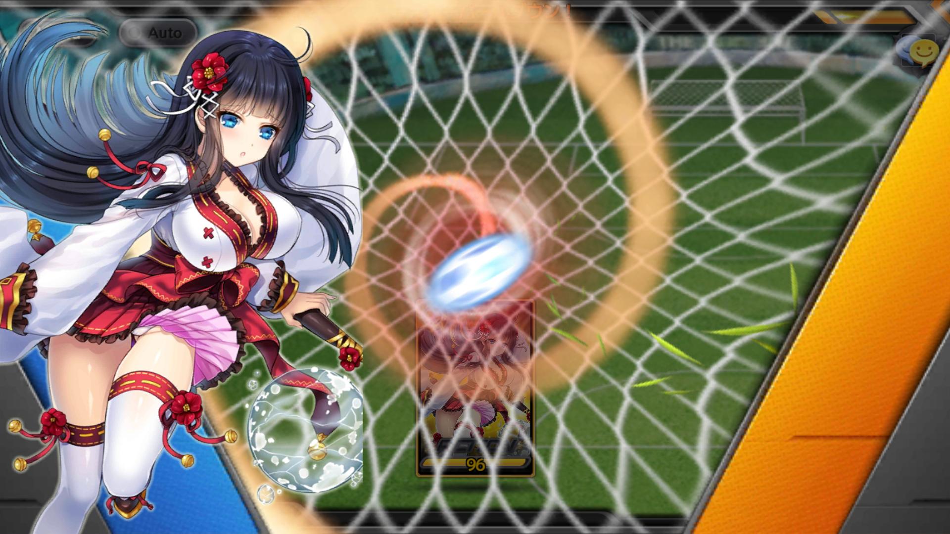 サッカースピリッツ(サカスピ) androidアプリスクリーンショット2