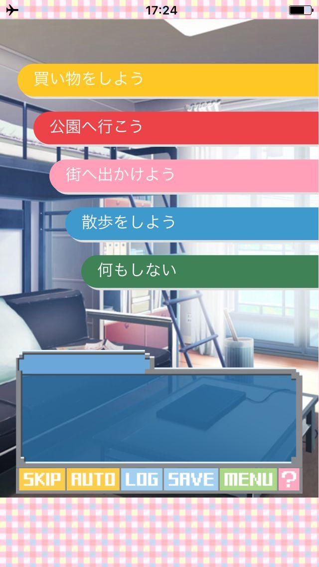 どとこい androidアプリスクリーンショット3