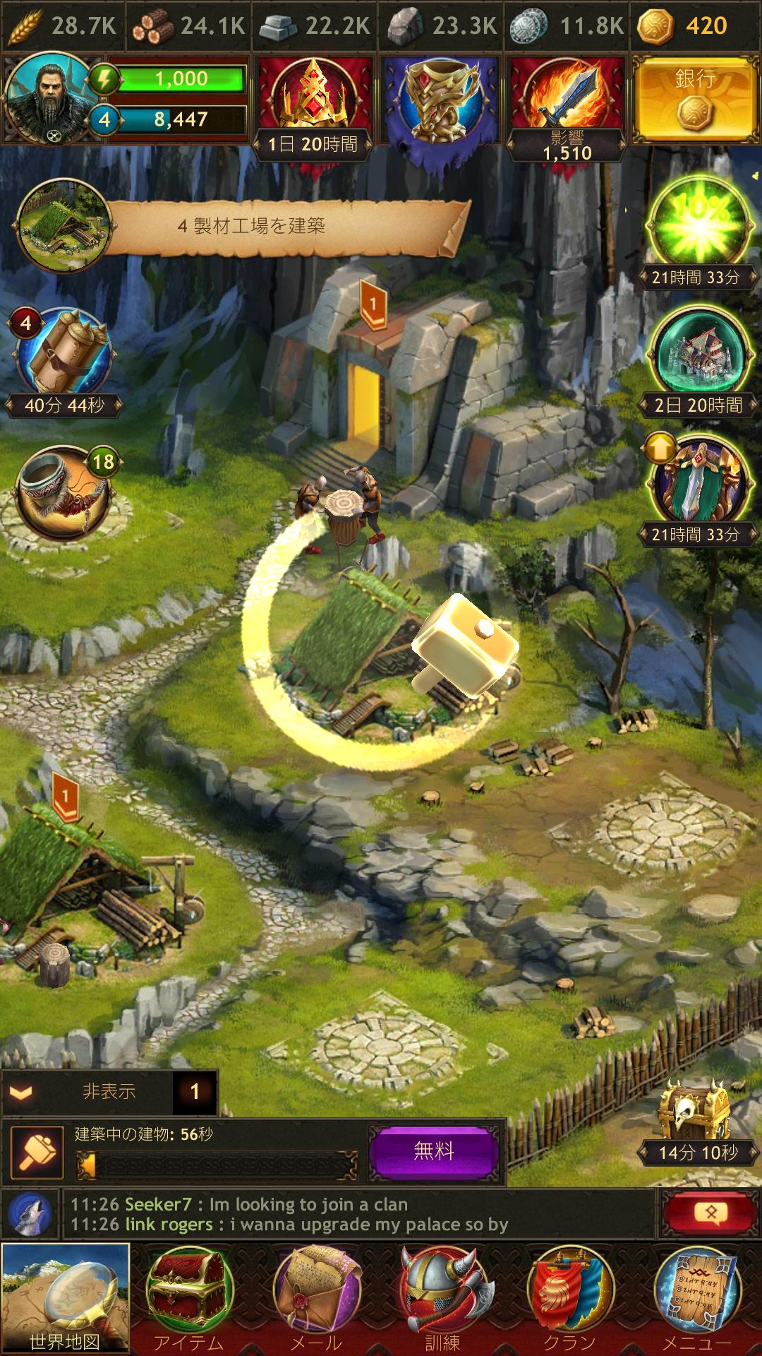 androidアプリ ヴァイキング:クランの戦争攻略スクリーンショット4