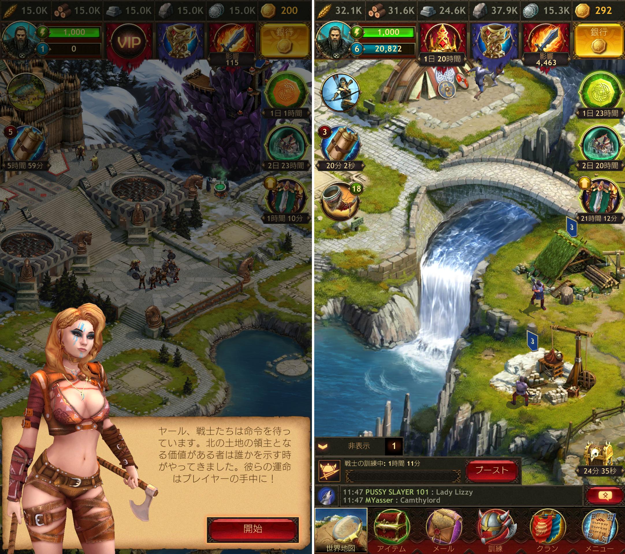 ヴァイキング:クランの戦争 androidアプリスクリーンショット1