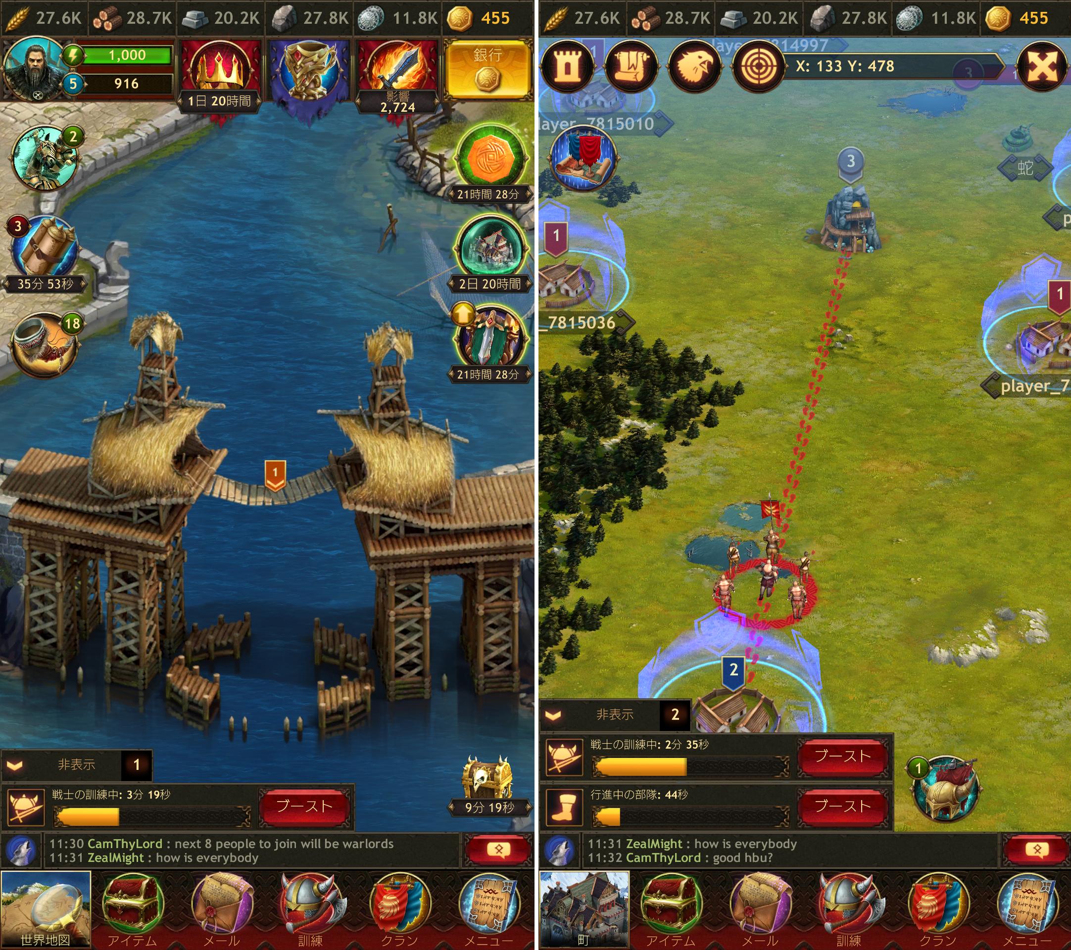 ヴァイキング:クランの戦争 androidアプリスクリーンショット3