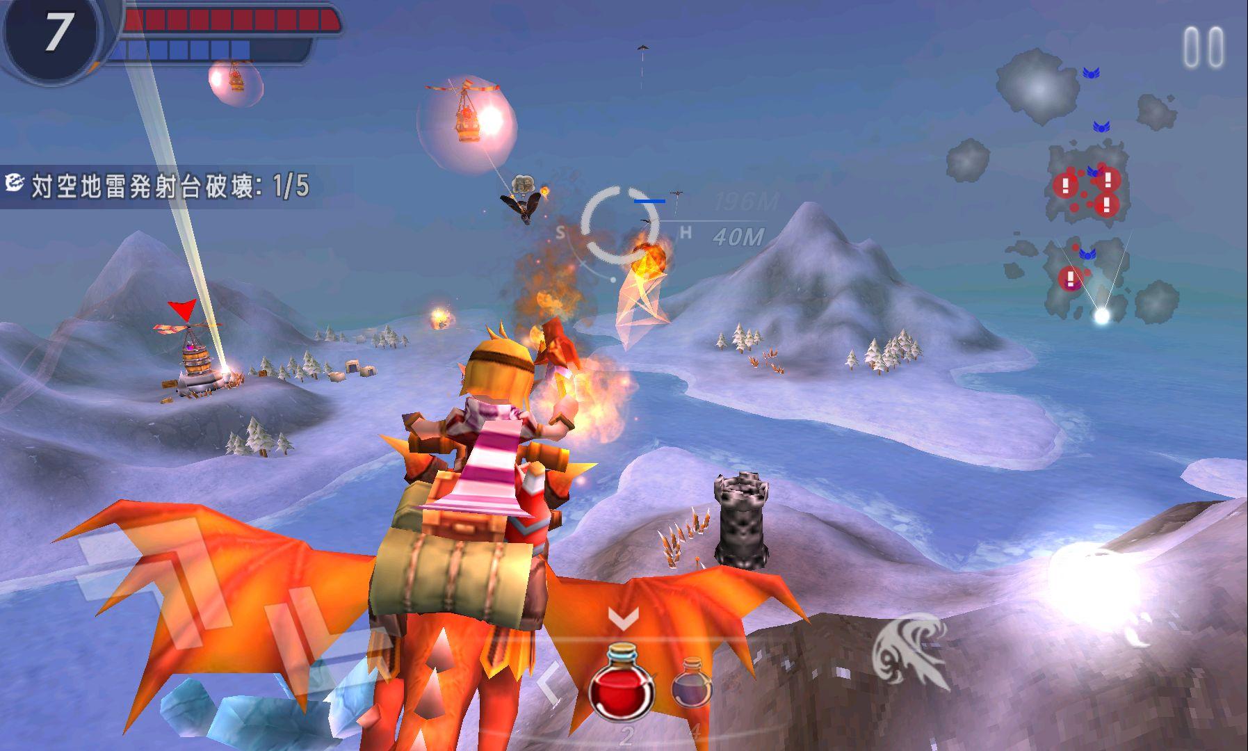 スカイアサルト(SKY ASSAULT: 3D Flight Action) androidアプリスクリーンショット1