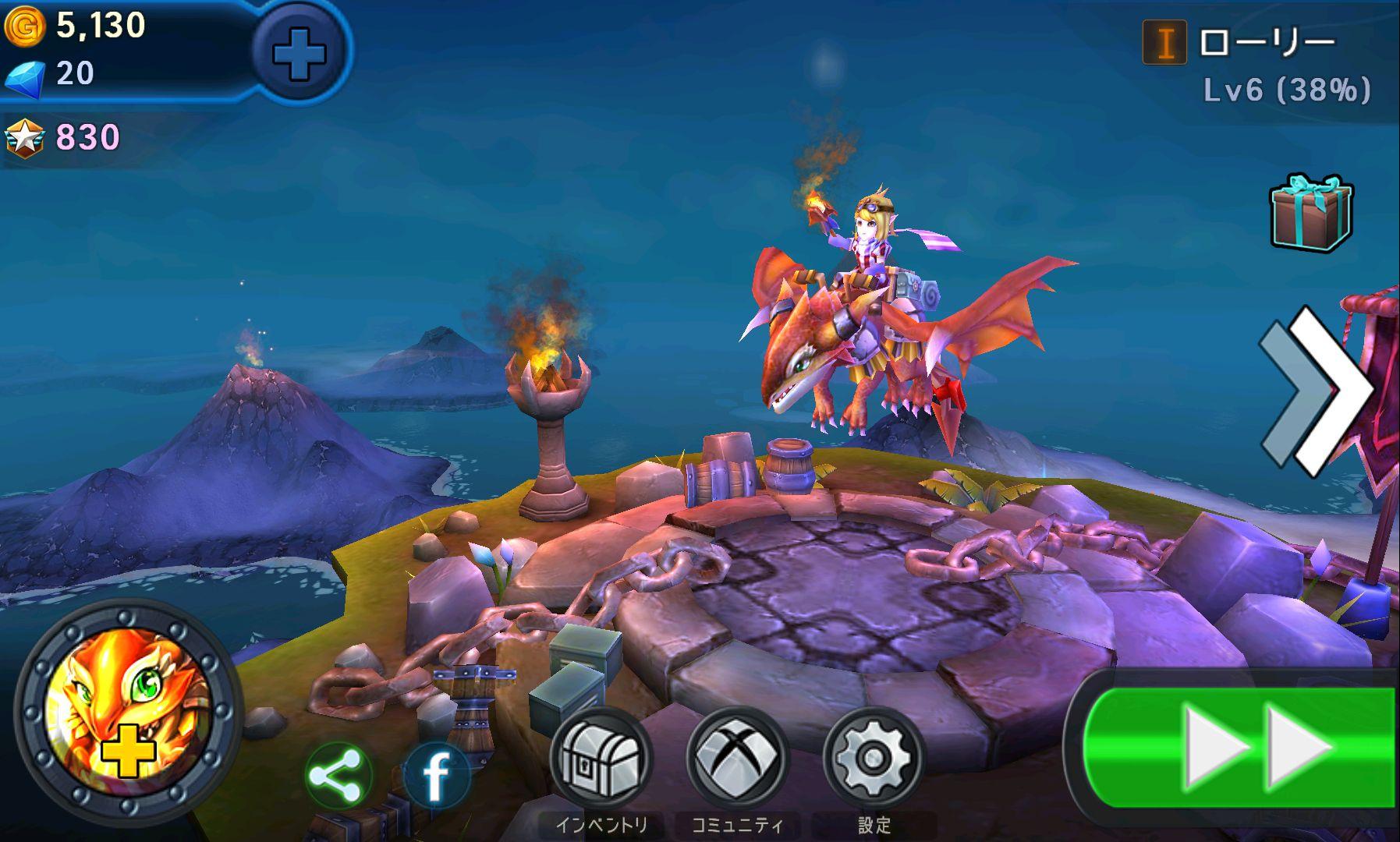 スカイアサルト(SKY ASSAULT: 3D Flight Action) androidアプリスクリーンショット3