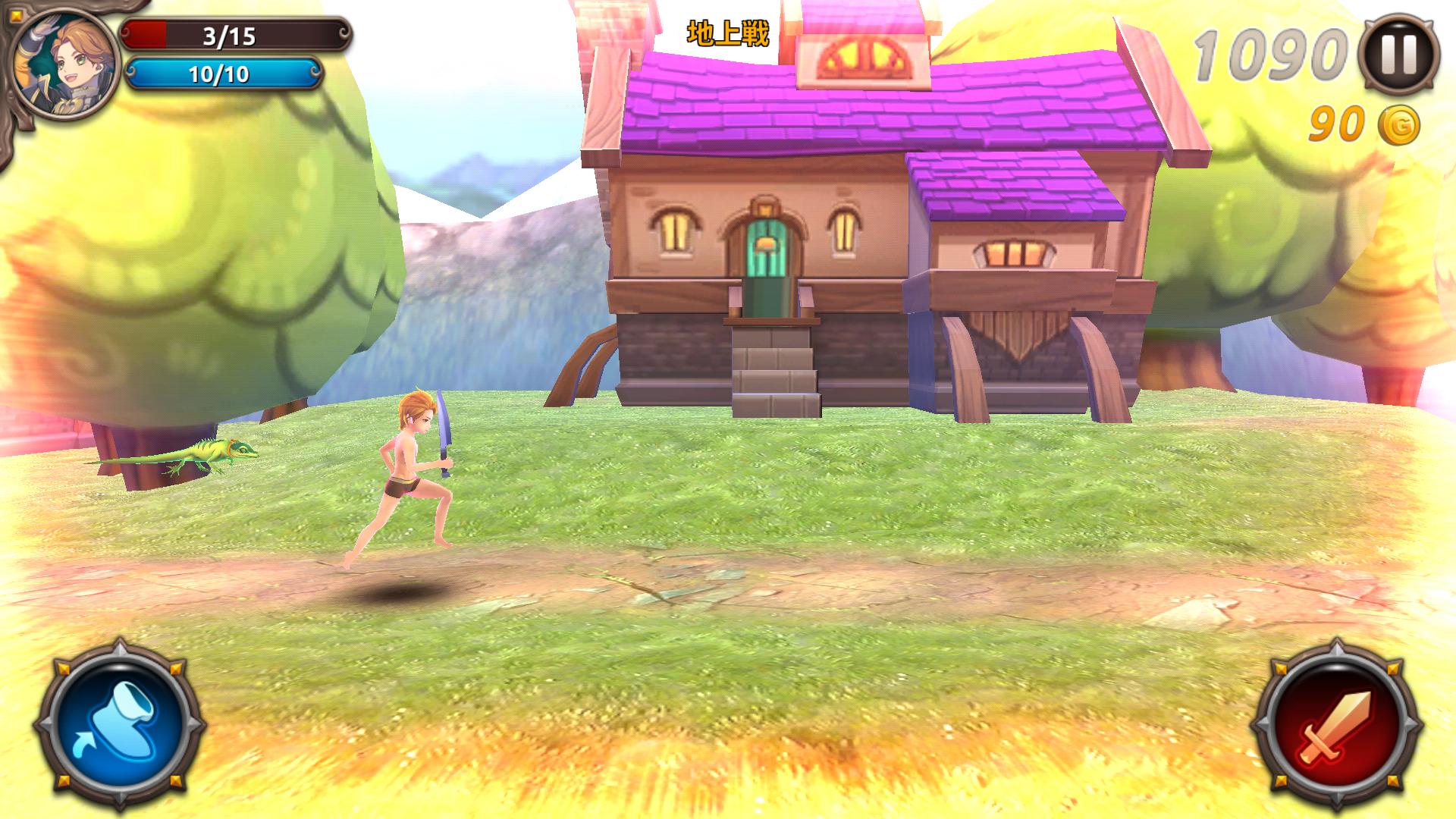 アルペニアストーリー androidアプリスクリーンショット3