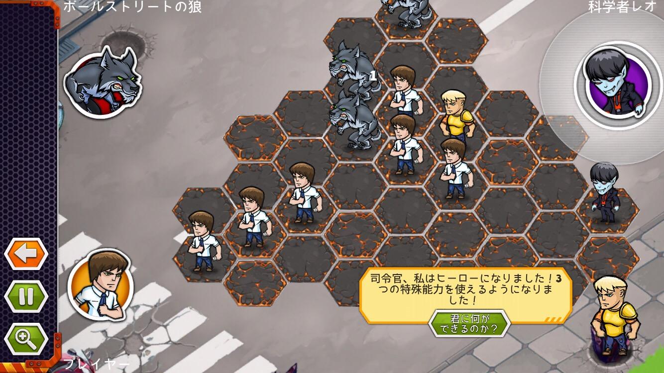 バイターズ!(Biters) androidアプリスクリーンショット3