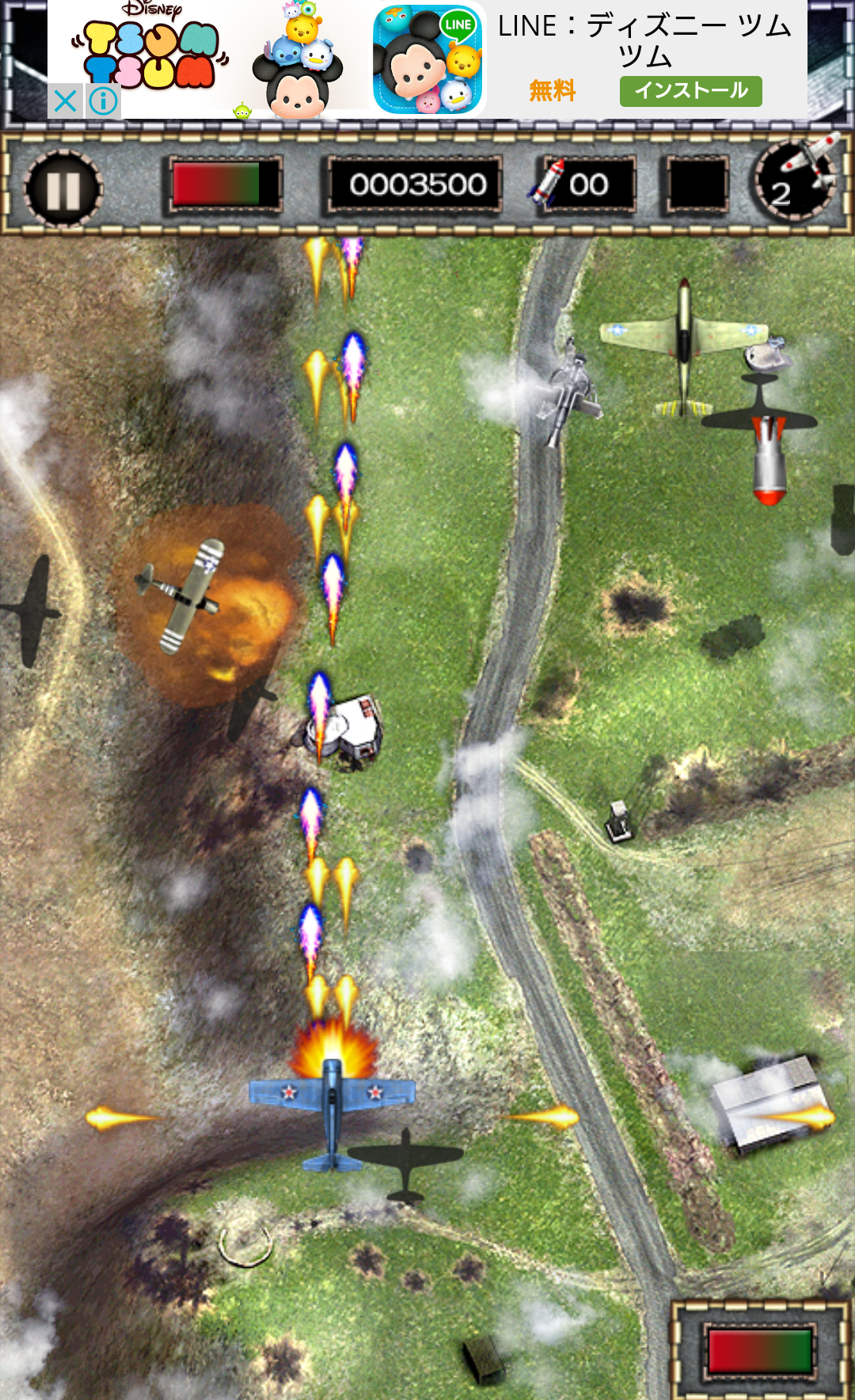 androidアプリ Air Fighter World Air Combat攻略スクリーンショット2