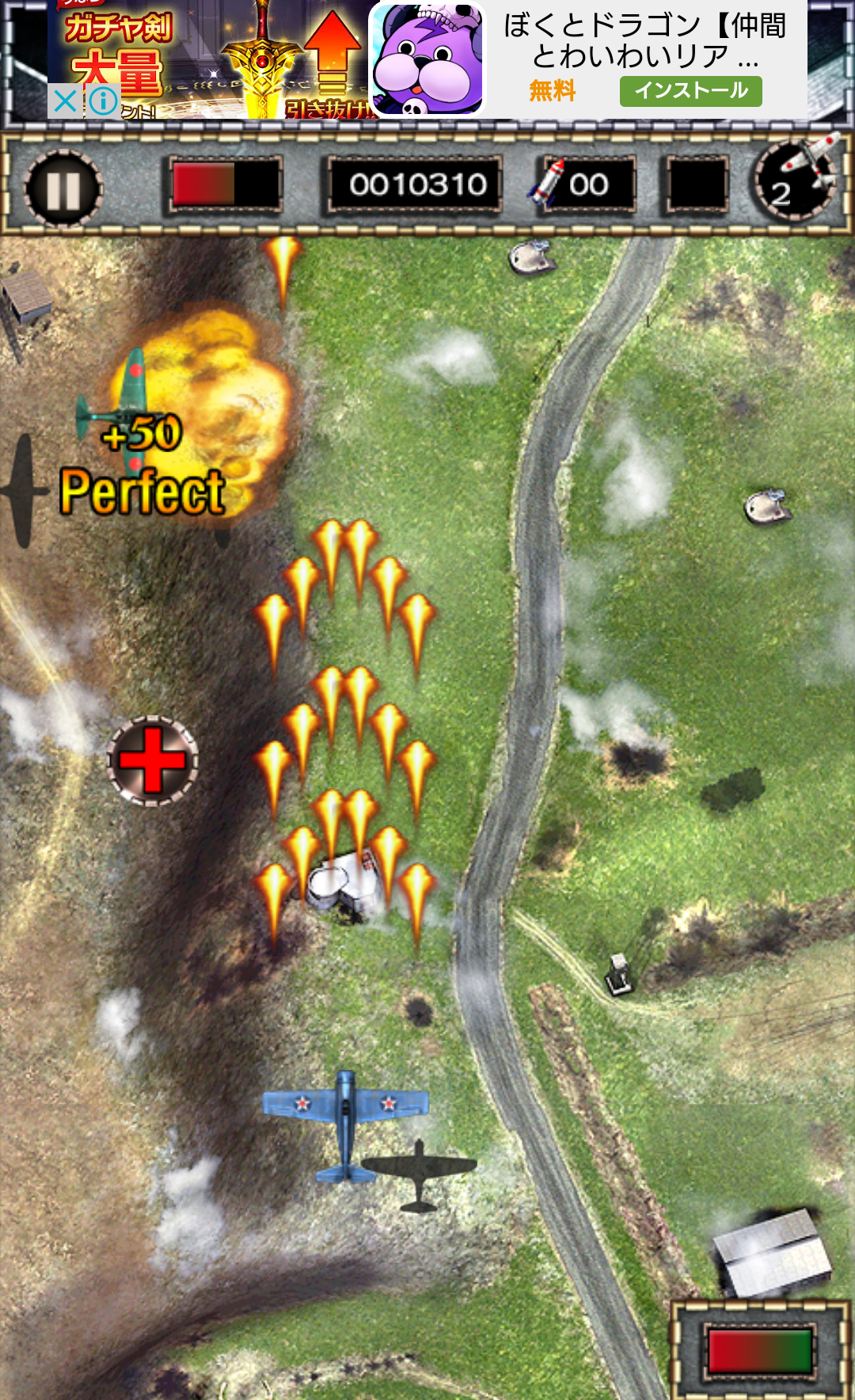 androidアプリ Air Fighter World Air Combat攻略スクリーンショット3