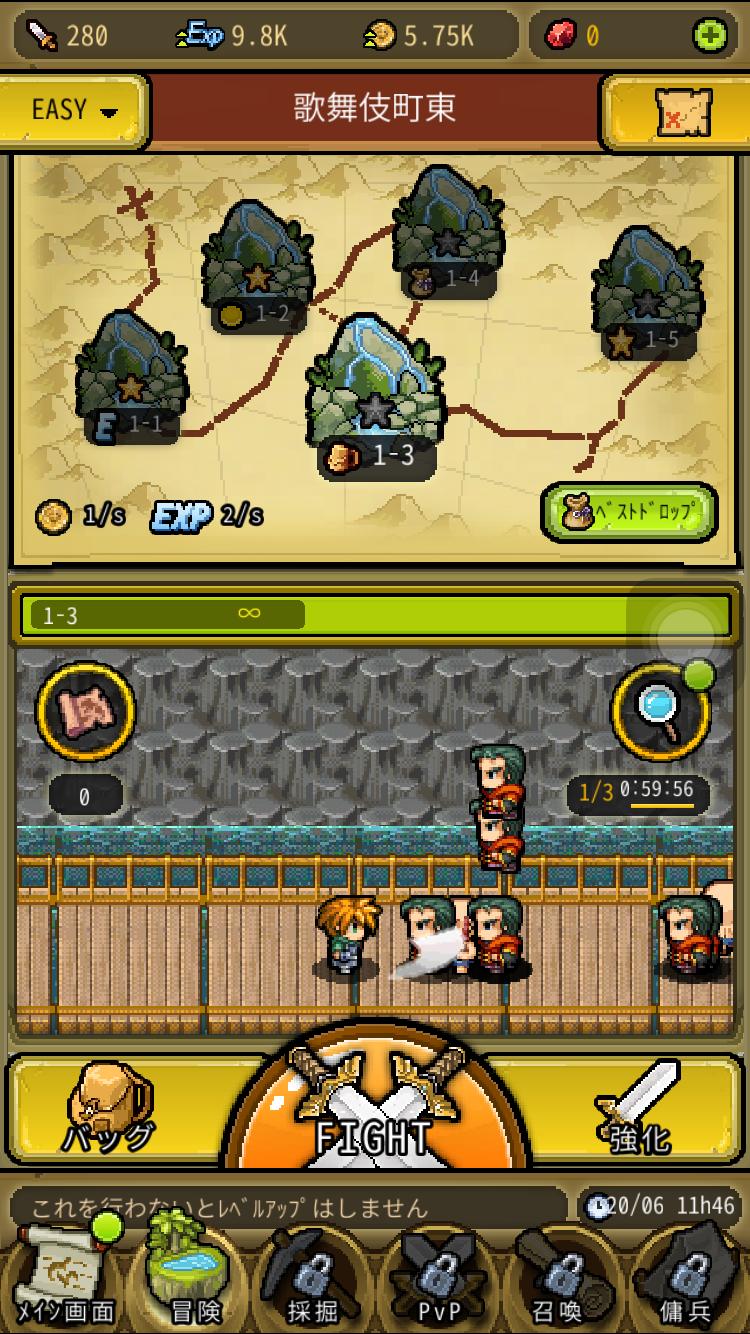 冒険ディグディグ androidアプリスクリーンショット1