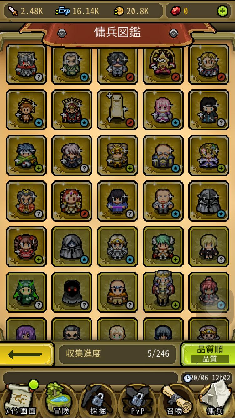 冒険ディグディグ androidアプリスクリーンショット2