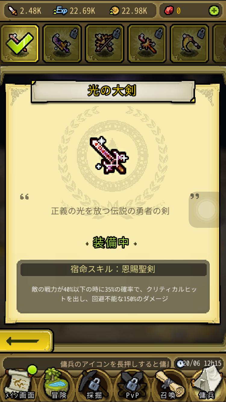 冒険ディグディグ androidアプリスクリーンショット3