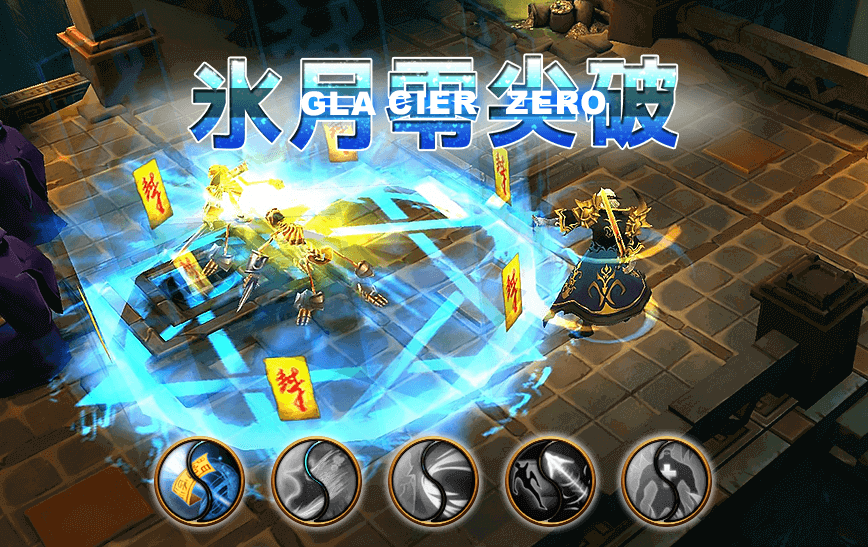 androidアプリ 太極パンダ -PHANTOM HEROES-攻略スクリーンショット7