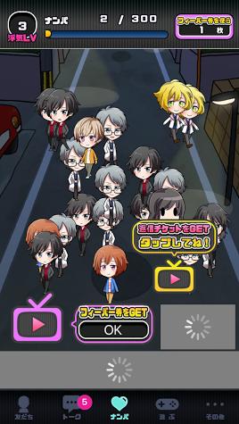 浮気したら死んだ… androidアプリスクリーンショット3