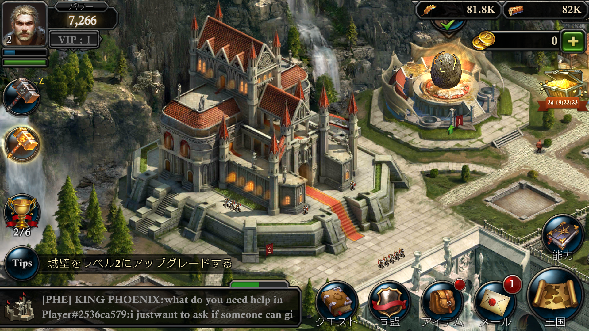 キング・オブ・アバロン(King of Avalon) androidアプリスクリーンショット1