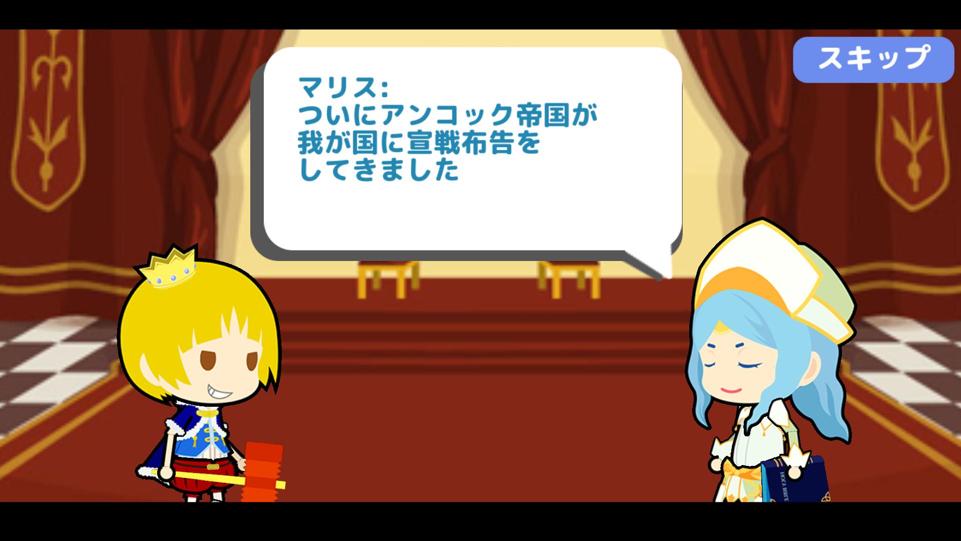 androidアプリ 乱闘!ゴチャキャラうぉーず攻略スクリーンショット1
