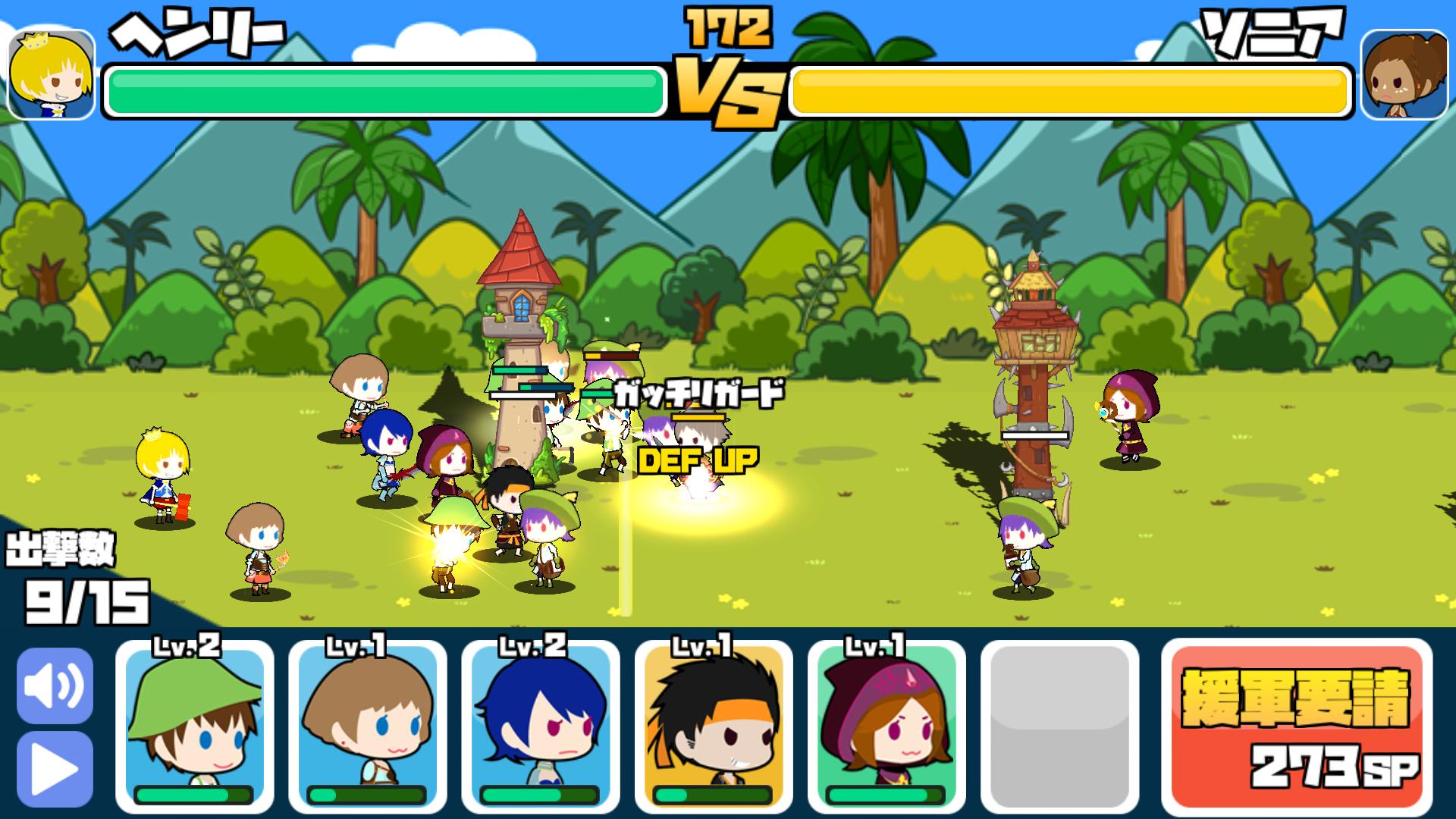 乱闘!ゴチャキャラうぉーず androidアプリスクリーンショット1