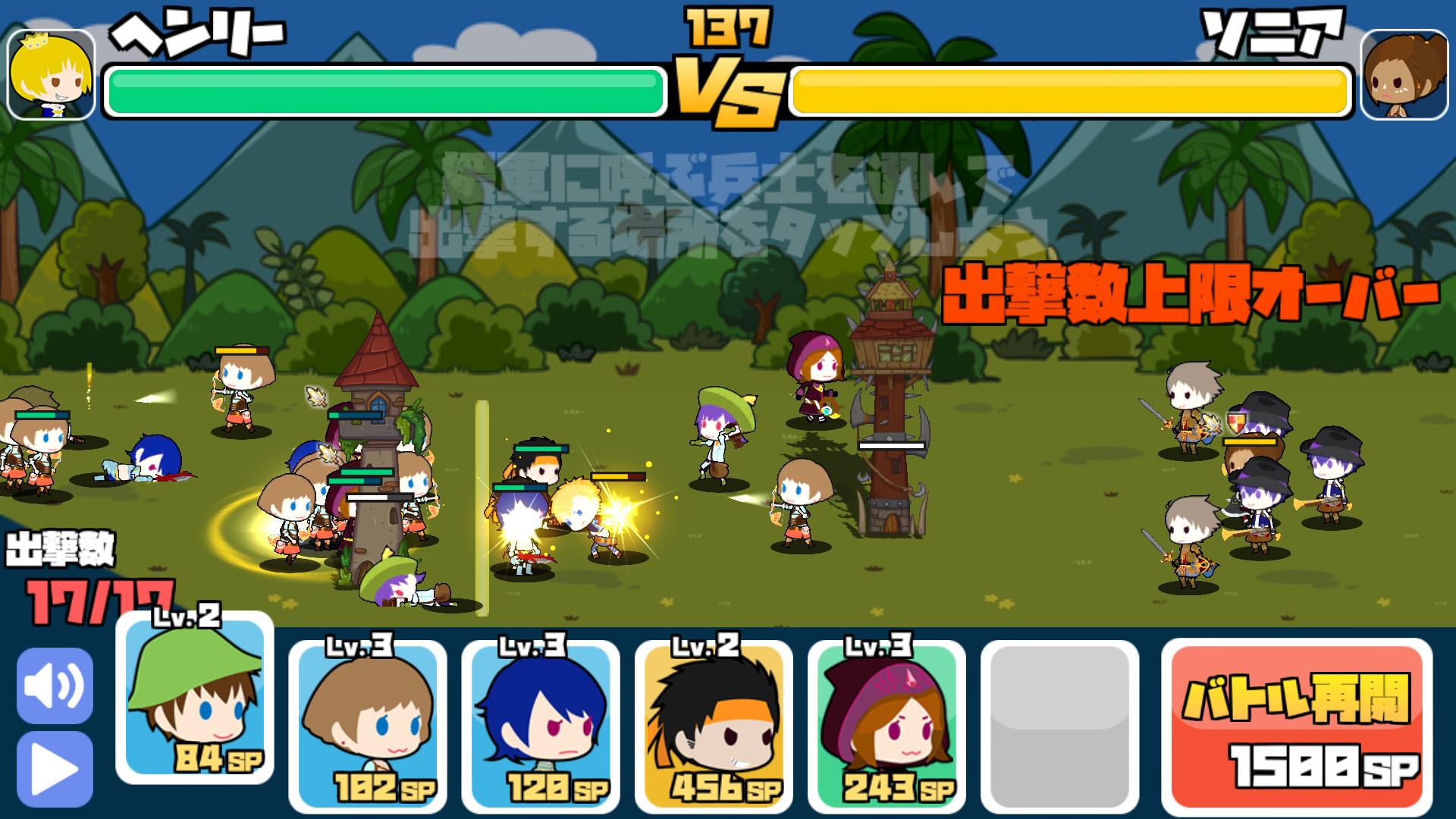 乱闘!ゴチャキャラうぉーず androidアプリスクリーンショット2