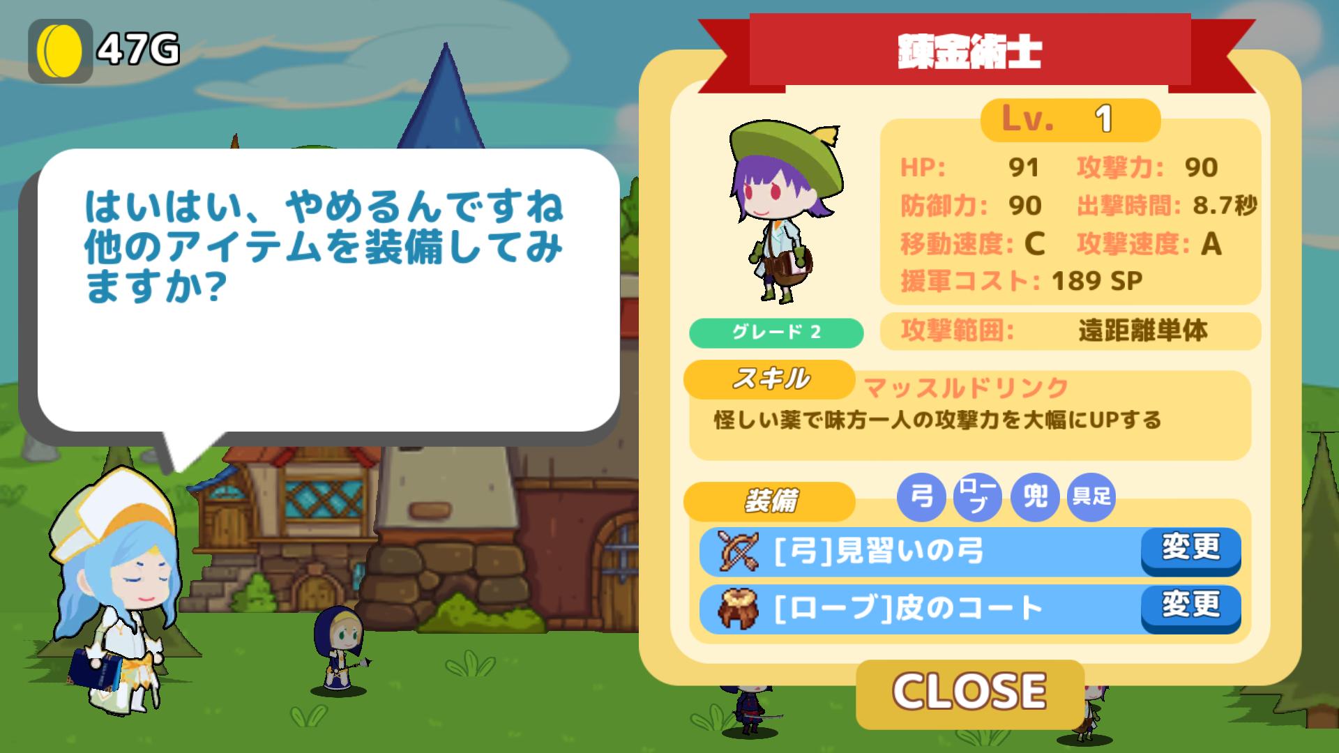 乱闘!ゴチャキャラうぉーず androidアプリスクリーンショット3