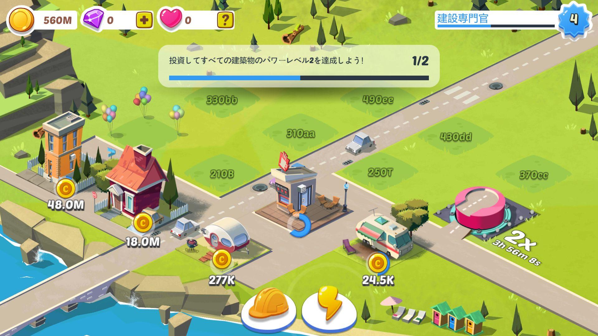 androidアプリ アイドルシティビルダー攻略スクリーンショット1
