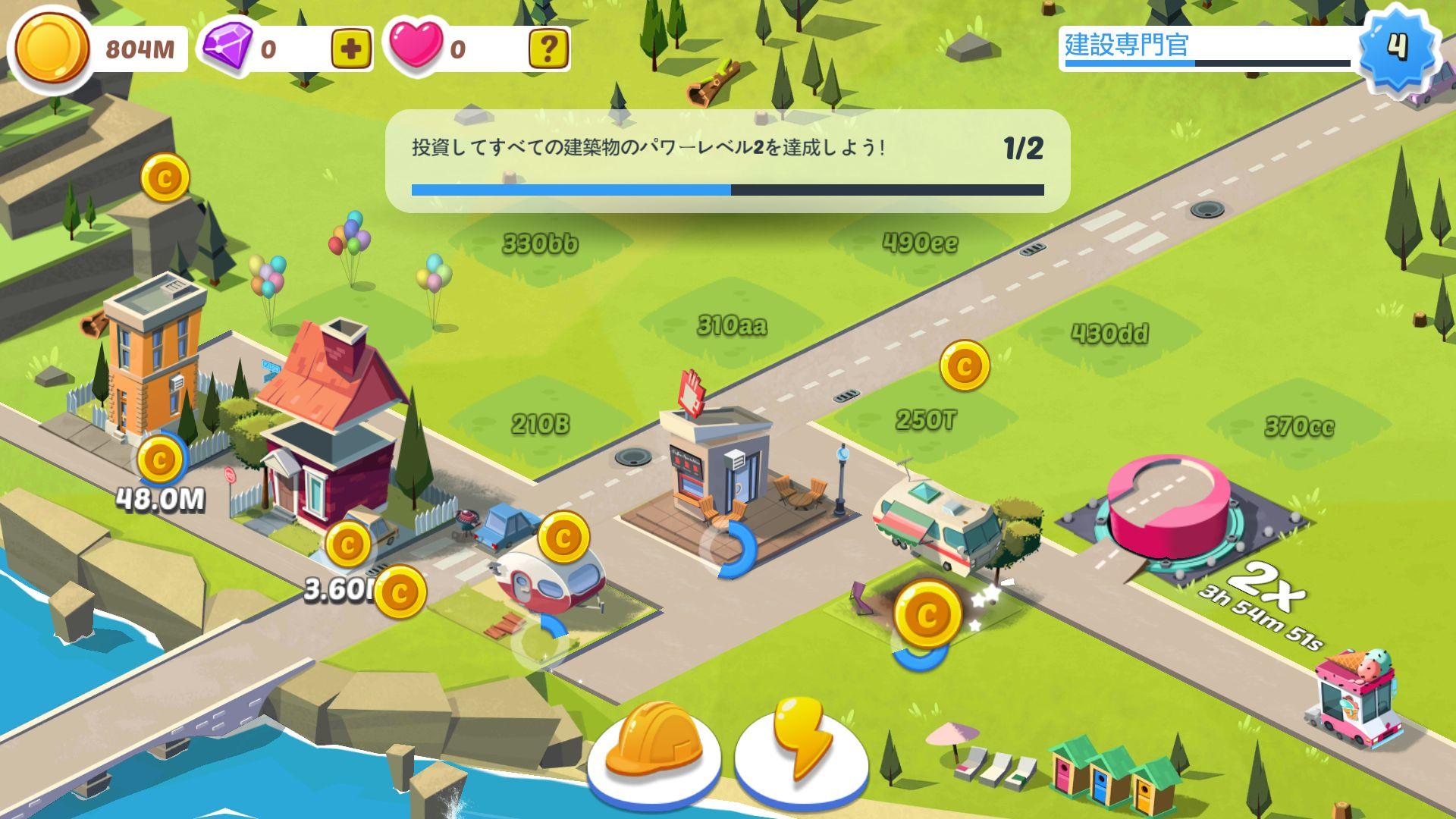 アイドルシティビルダー androidアプリスクリーンショット2