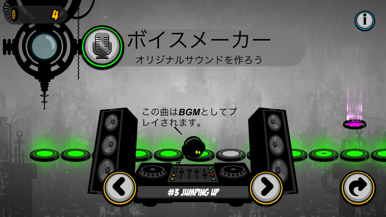 androidアプリ Give It Up!2攻略スクリーンショット5