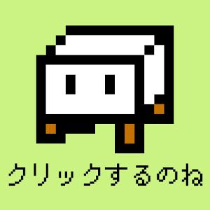 Clicker Tower RPG 2