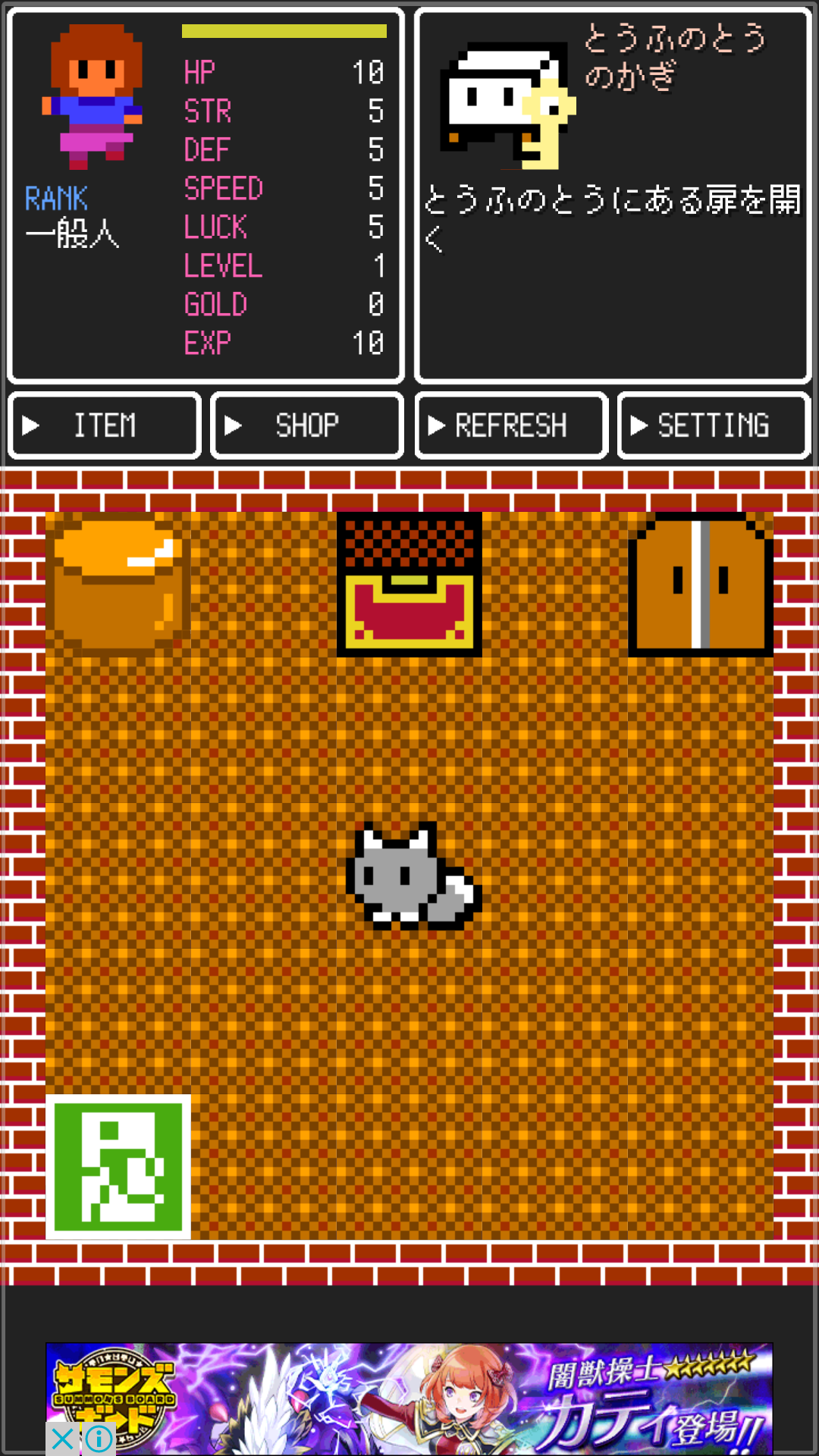 androidアプリ Clicker Tower RPG 2攻略スクリーンショット2
