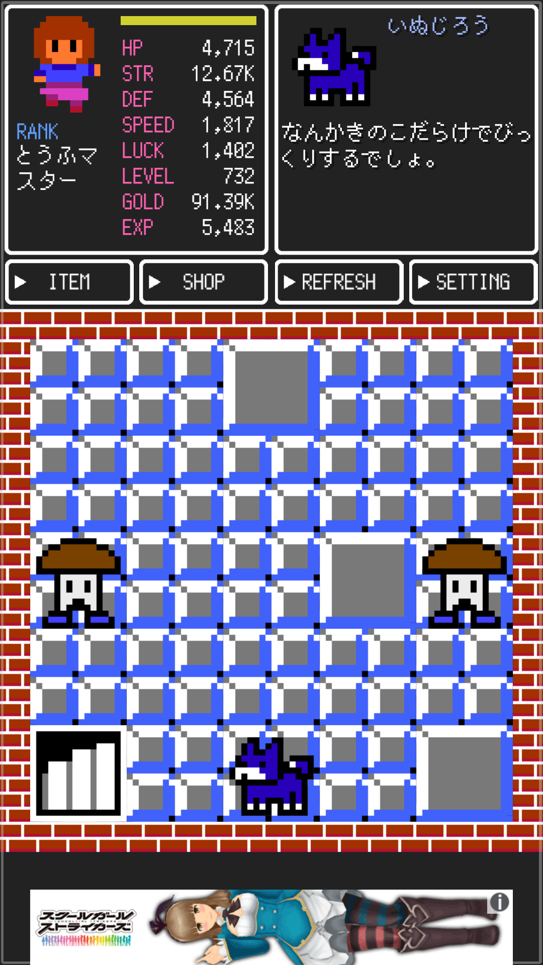androidアプリ Clicker Tower RPG 2攻略スクリーンショット8