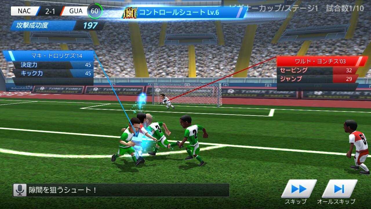 androidアプリ BFB Champions攻略スクリーンショット4