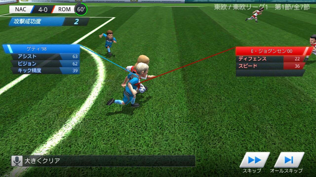 BFB Champions androidアプリスクリーンショット1