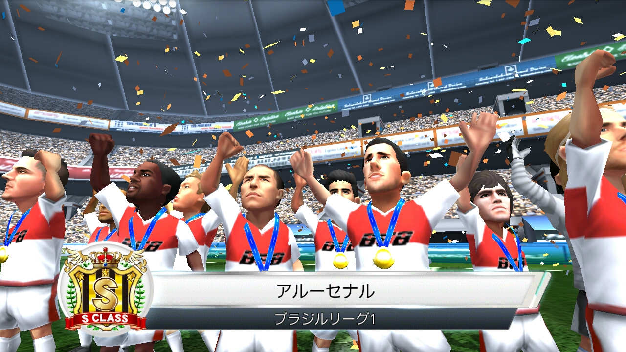 BFB Champions androidアプリスクリーンショット3