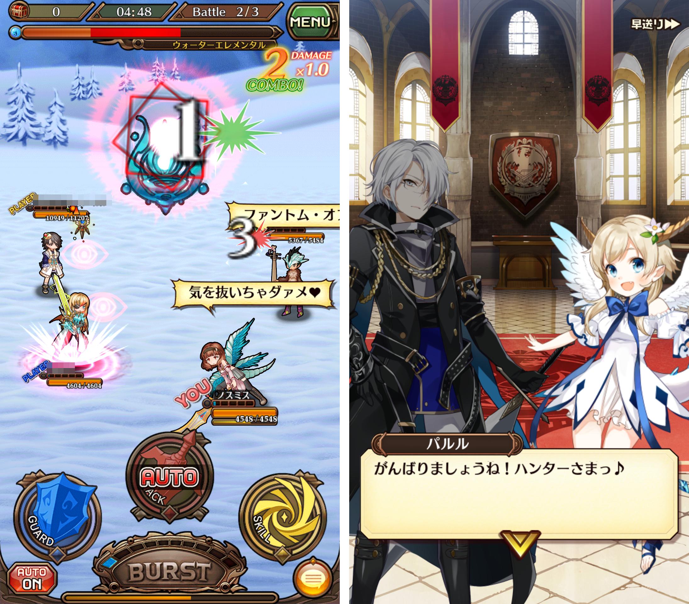 ドラゴンハンターCOOP(ドラハン) androidアプリスクリーンショット1