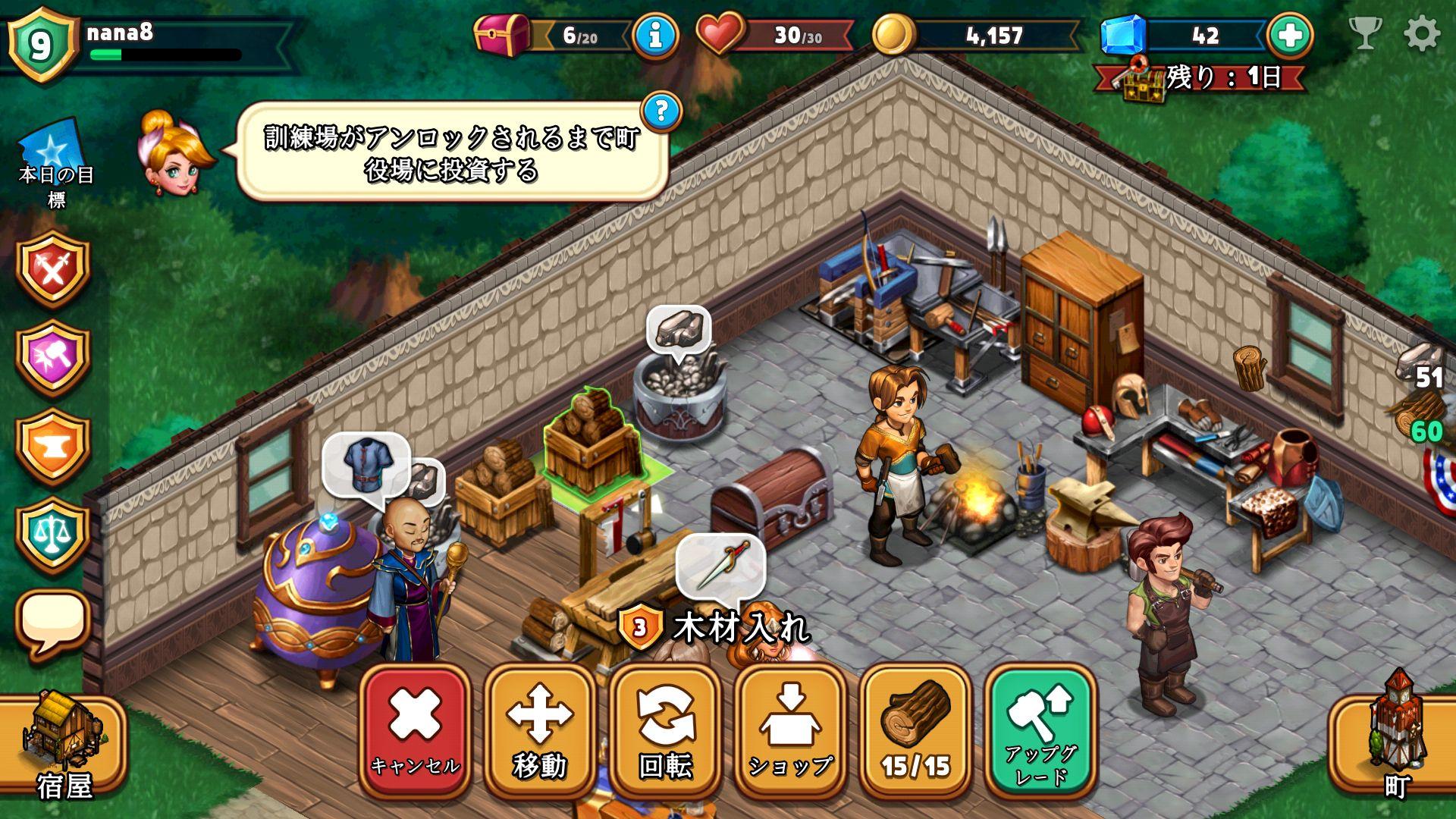 androidアプリ ショップヒーローズ(Shop Heroes)攻略スクリーンショット2