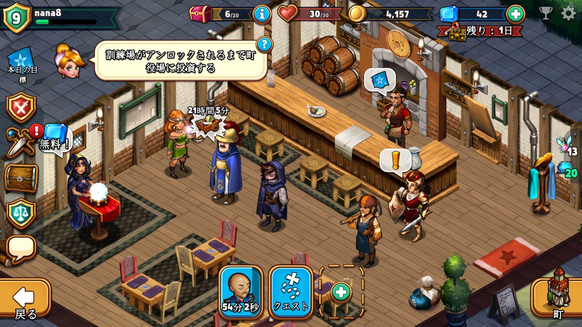 androidアプリ ショップヒーローズ(Shop Heroes)攻略スクリーンショット3