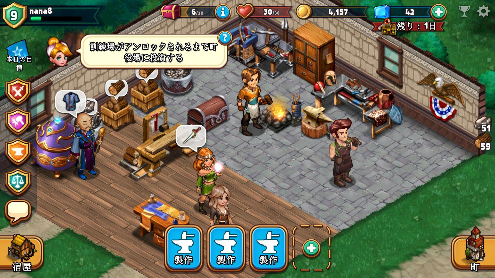 ショップヒーローズ(Shop Heroes) androidアプリスクリーンショット1
