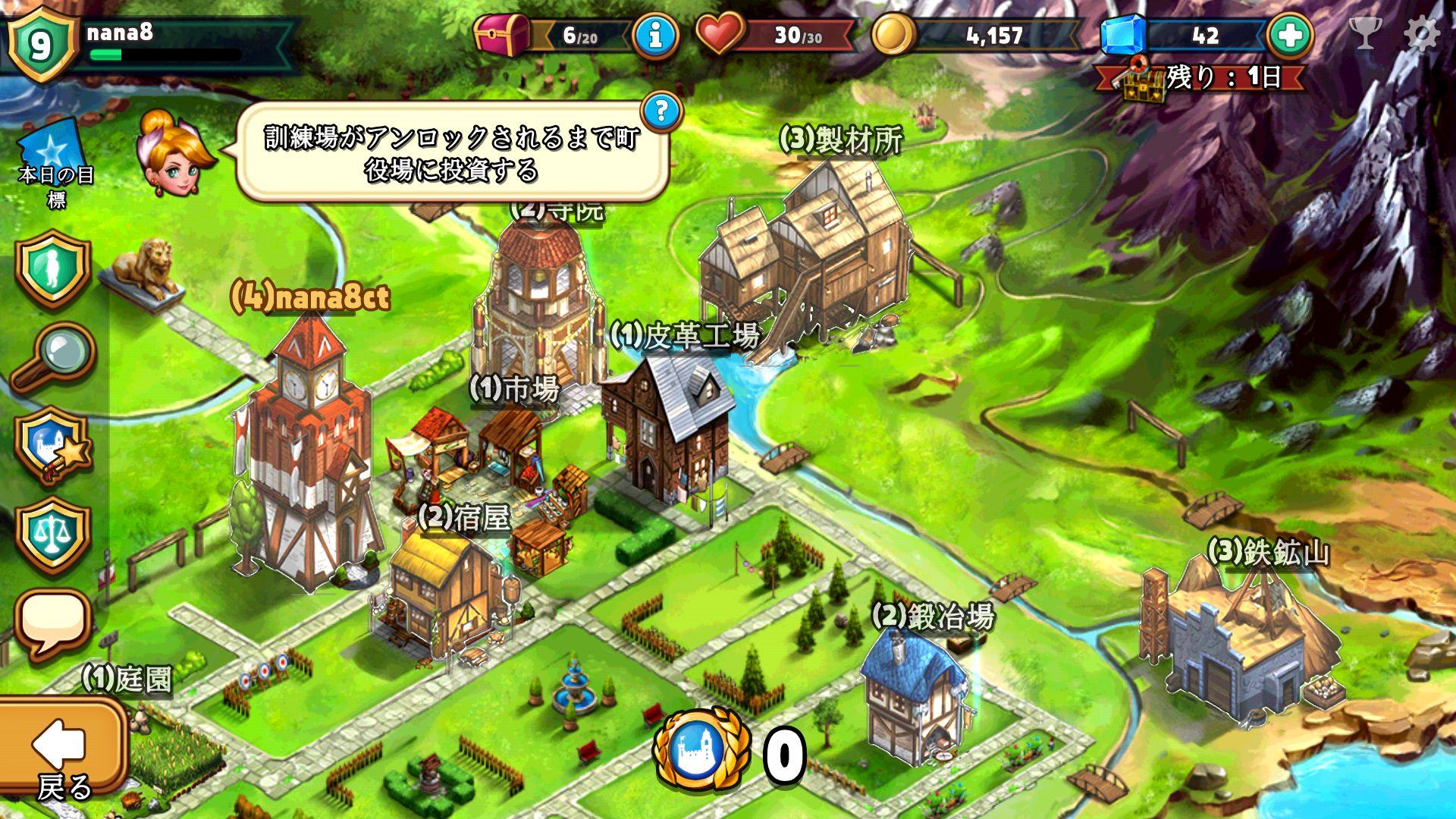 ショップヒーローズ(Shop Heroes) androidアプリスクリーンショット3