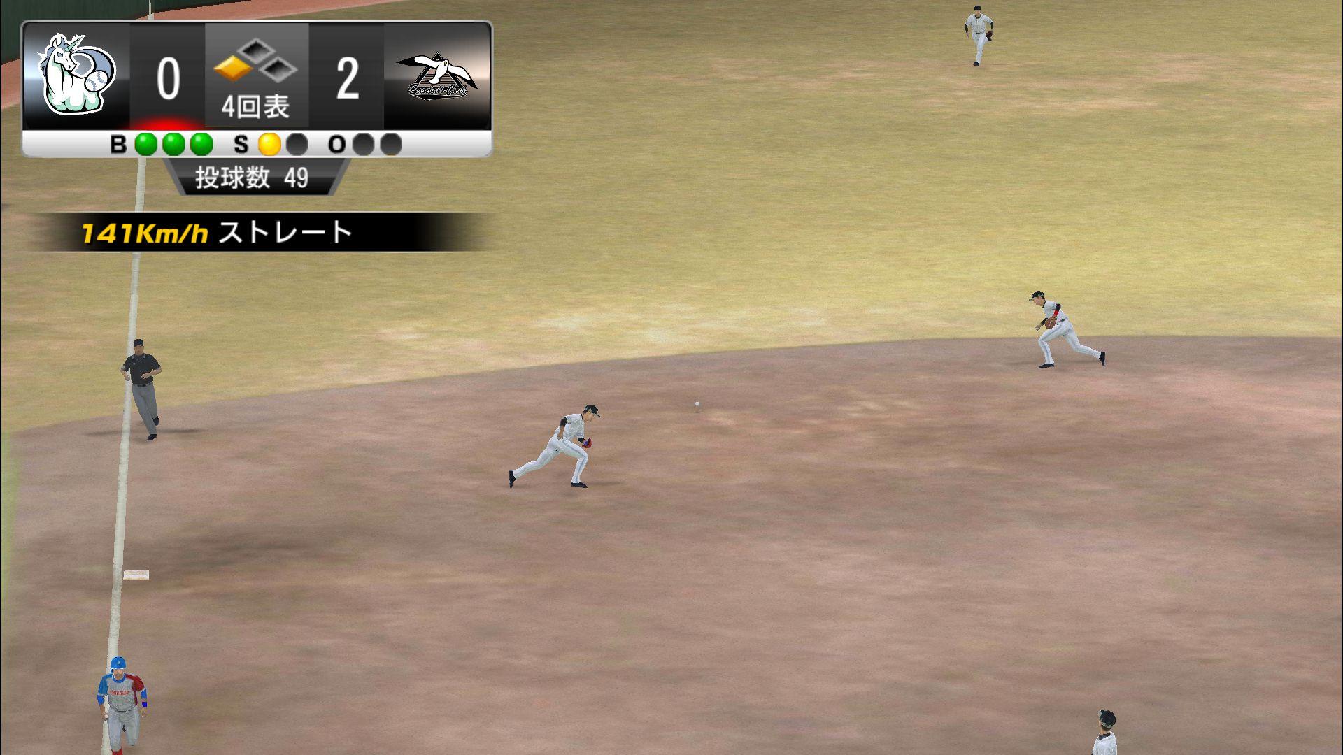 androidアプリ 野球つく!!攻略スクリーンショット3