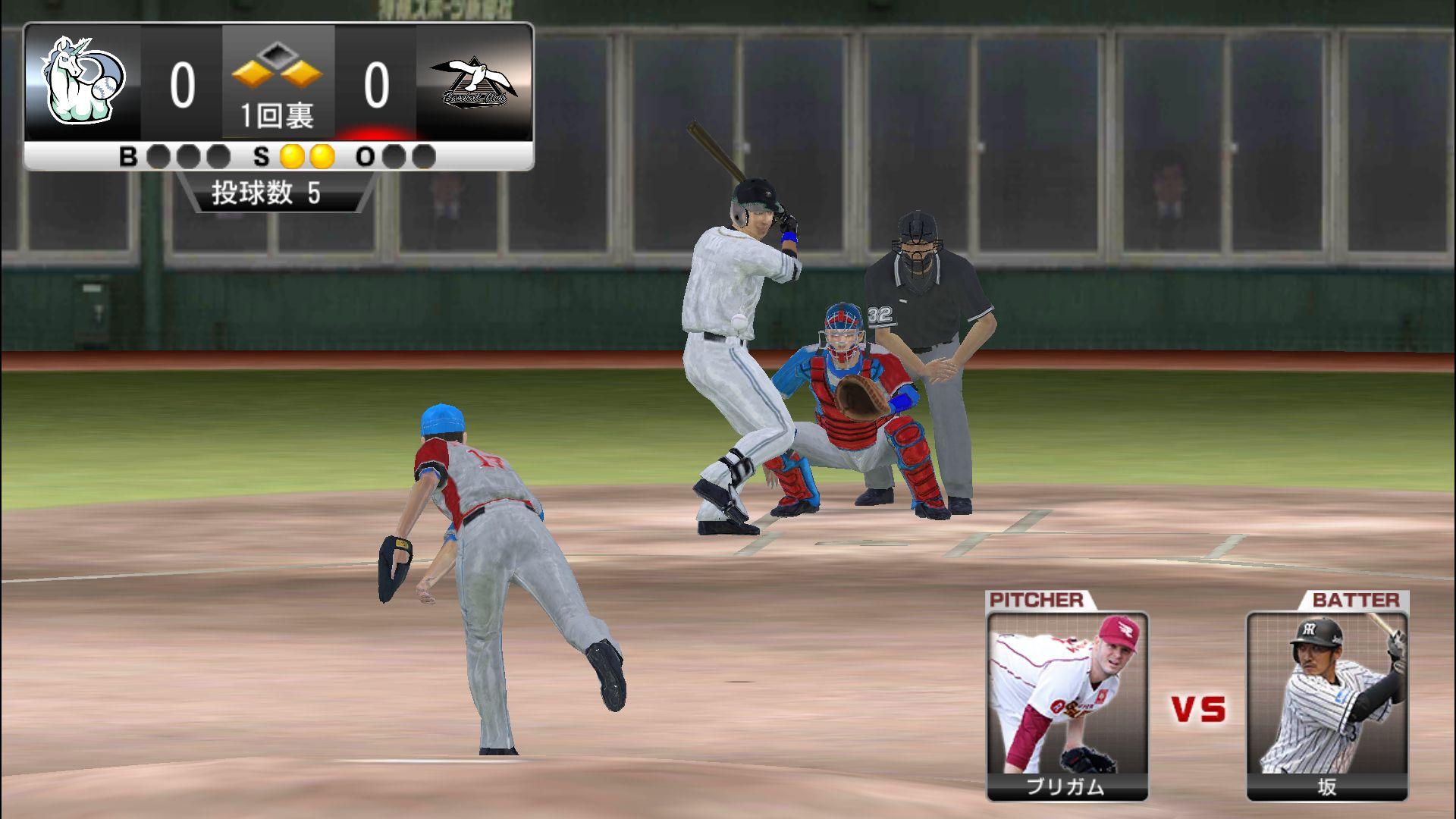 野球つく!! androidアプリスクリーンショット1
