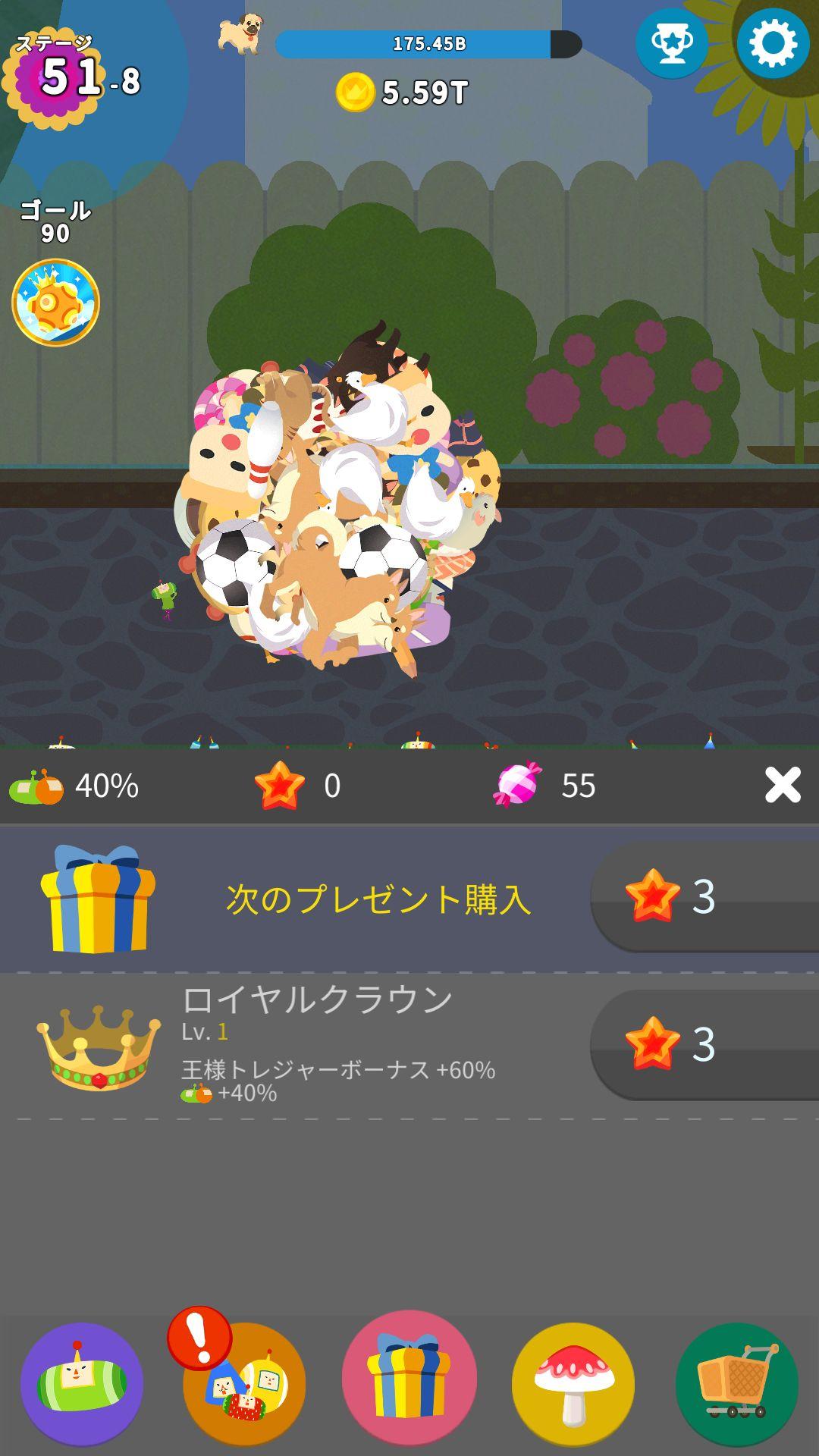 androidアプリ タップマイ塊魂攻略スクリーンショット5