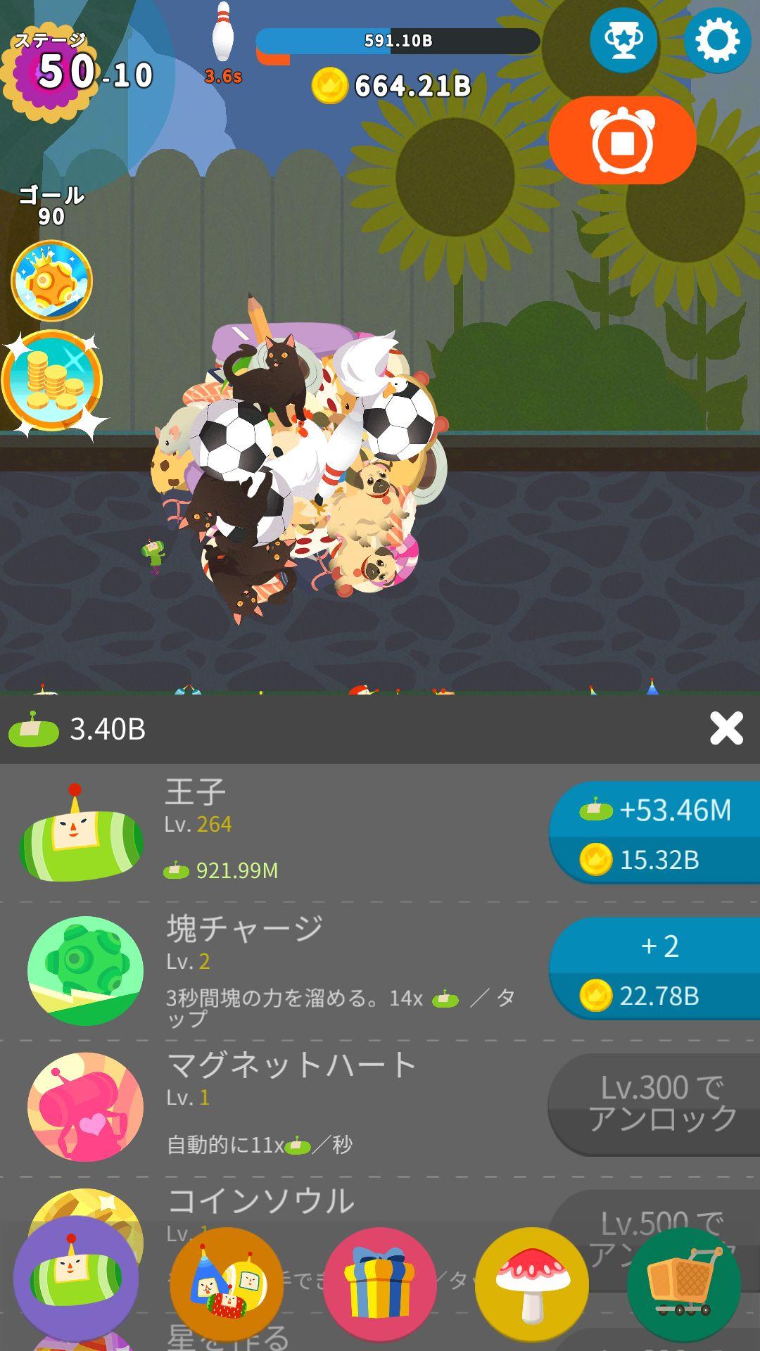タップマイ塊魂 androidアプリスクリーンショット2