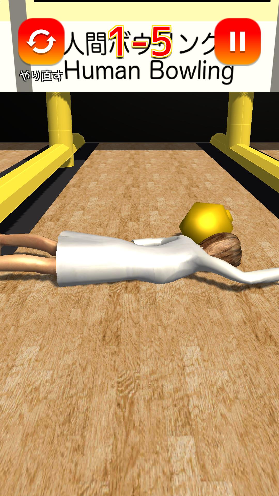 androidアプリ 人間ボウリング攻略スクリーンショット5